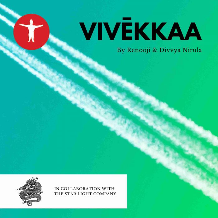 Vivēkkaa_AFU & SLC Collab Exhibition Catalogue Cover_Past Exhibitions